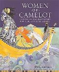 Women of Camelot