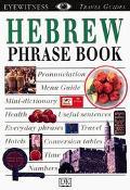 DK Eyewitness Travel Guides Hebrew Phrase Book