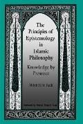 Principles of Epistemology in Islamic Philosophy: Knowledge by Presence