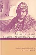 Spiritual Dimensions of Bediuzzaman Said Nursi's Risale-I-Nur