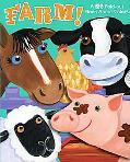 Farm! a Big Fold-out Color Book