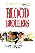 BLOOD BROTHERS (P)