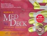 Nurse's Med Deck + Resource Kit CD-ROM