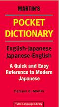 Martin's Pocket Dictionary English-Japanese/Japanese-English/All Romanized