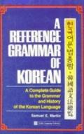 Reference Grammar of Korean A Complete Guide to the Grammar and History of the Korean Language