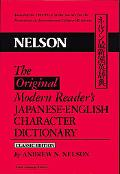 Original Modern Readers Japanese English Character Dictionary Classic Edition