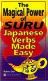 Magical Power of Suru: Japanese Verbs Made Easy