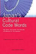 Japan's Cultural Code Words 233 Key Terms That Explain Attitudes & Behavior of the Japanese