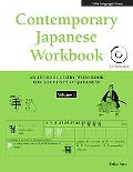 Contemporary Japanese Workbook