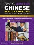Basic Written Chinese Practice Essentials, Vol. 1