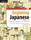 Beginning Japanese: Listen, Speak, Read, Write, Learn