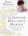 Jewish Holiday Baker
