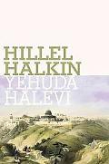 Yehuda Halevi (Jewish Encounters)