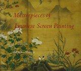 Masterpieces of Japanese Screen Painting: The American Collections
