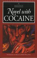 Novel With Cocaine