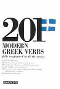 201 Modern Greek Verbs Fully Conjugated in All the Tenses Alphabetically Arranged