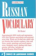 Russian Vocabulary