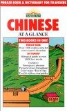 Barron's Chinese At a Glance