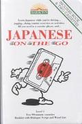Japanese on the Go Level 1