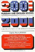 2001 Russian and English Idioms