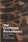 Egyptian Bureaucracy