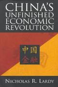 China's Unfinished Economic Revolution