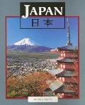 Japan: (Nihon)