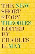 New Short Story Theories