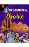 Exploring Arabic (Arabic Edition)