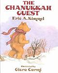 Chanukkah Guest