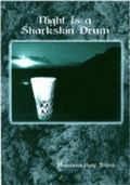 Night Is a Sharkskin Drum