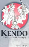 Kendo Elements, Rules, and Philosophy