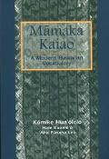 Mamaka Kaiao A Modern Hawaiian Vocabulary  A Compilation of Hawaiian Words That Have Been Cr...
