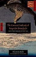 Curious Casebook of Inspector Hanshichi Detective Stories of Old Edo
