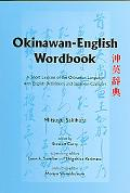 Okinawan-English Wordbook A Short Lexicon of the Okinawan Language With English Definitions And Japanese Cognates
