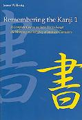 Remembering the Kanji: A Complete Course on how Not to Forget the Meaning and Writing of Jap...