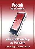 iVocab Biblical Hebrew: Advanced Vocabulary by Frequency (iVocab Series)