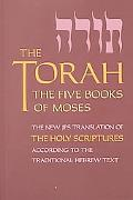 Torah The 5 Books of Moses