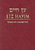 Etz Hayim Torah and Commentary; Travel-size