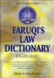 Faruqui's English to Arabic Law Dictionary