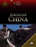 Focus on China
