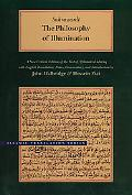 Philosophy of Illumination A New Critical Edition of the Text of Hikmat Al-Ishraq