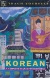 Korean Complete Course: With Book (Teach Yourself)