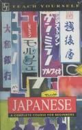 Japanese: A Complete Course for Beginners, Vol. 2