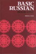 Basic Russian Book 1
