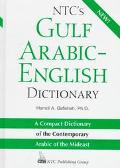 NTC's Gulf Arabic-English Dictionary - Hamdi A. Qafisheh - Hardcover - ARA-ENG