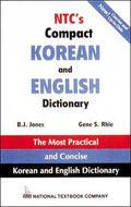 Ntc's Compact Korean and English Dictionary Korean- English Edition