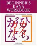 Beginner's Kana Workbook Practice Drills for Writing Hiragana and Katakana
