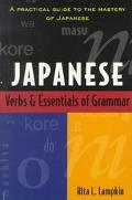 Japanese Verbs and Essentials of Grammar A Practical Guide to the Mastery of Japanese