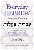 Everyday Hebrew